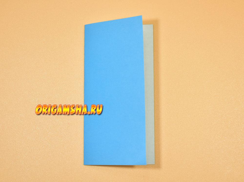 Базовые формы оригами книжка