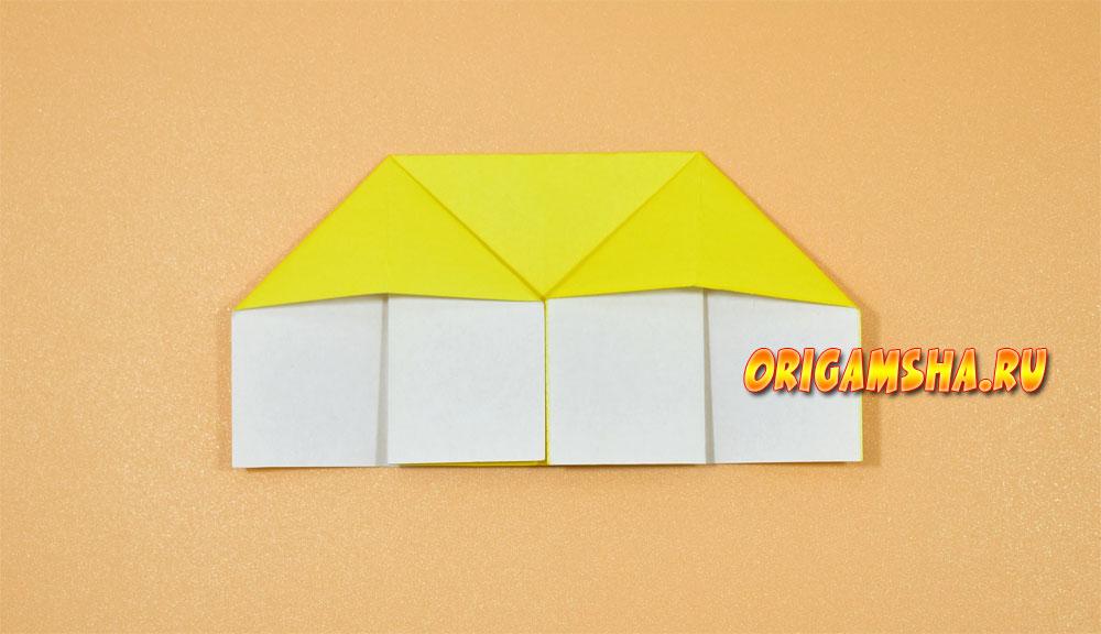 Базовые формы оригами: дом