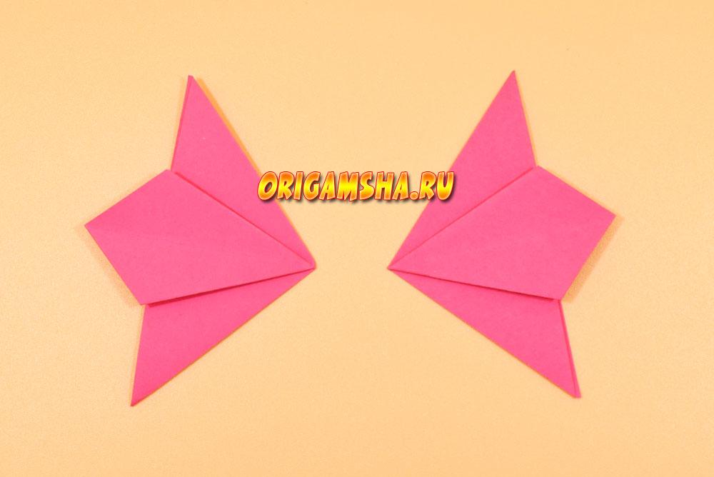 бабочка в технике оригами
