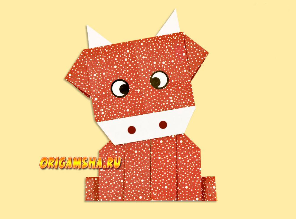Бычок оригами