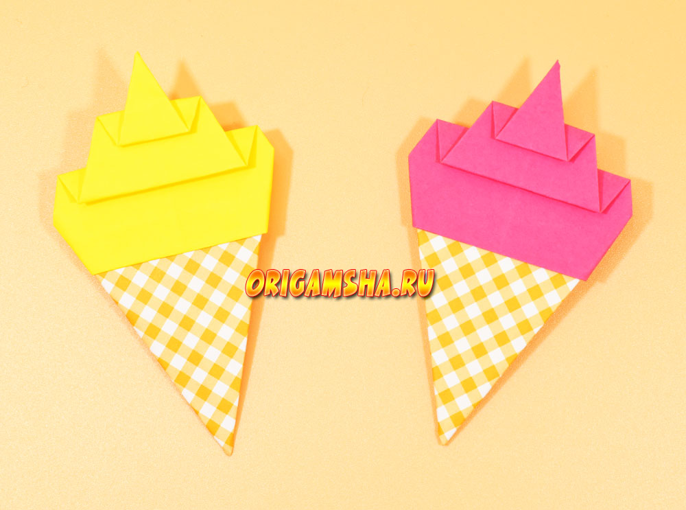 Оригами мороженое