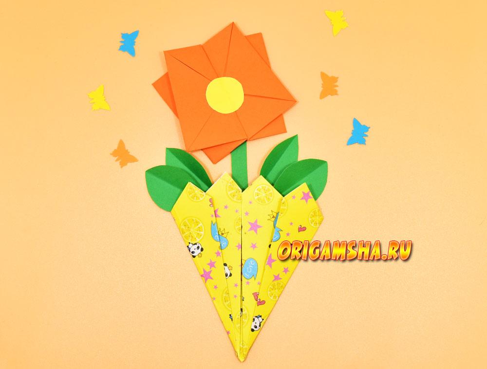 Аппликация «Цветок в подарок»