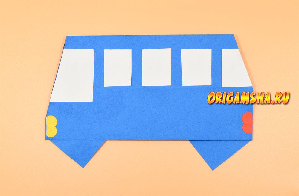 Оригами автобус