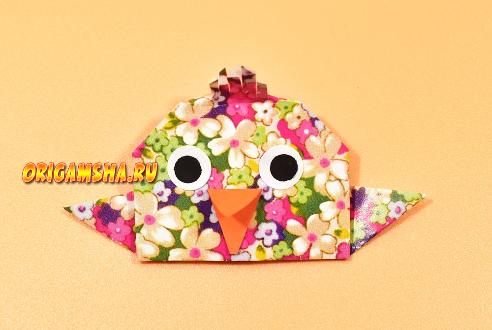 Оригами цыпленок