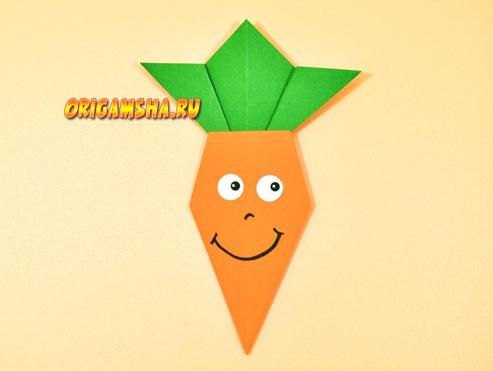 Оригами морковка