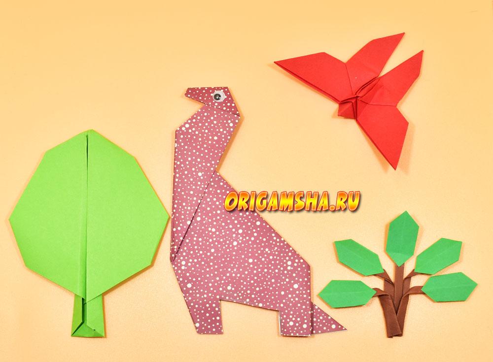Оригами динозавр