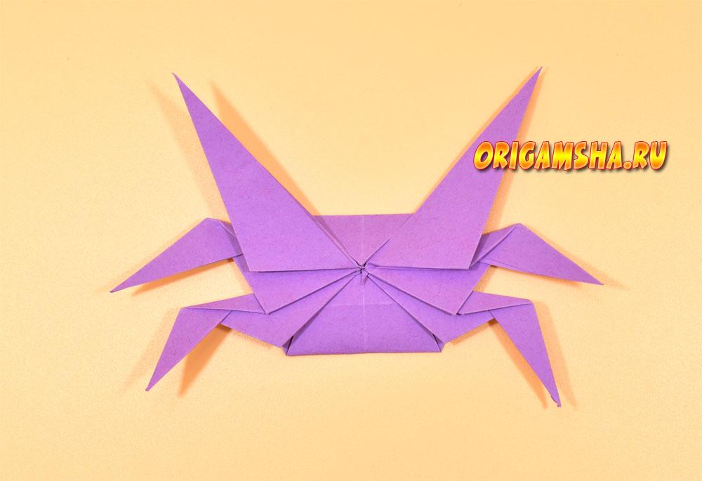 Оригами паук