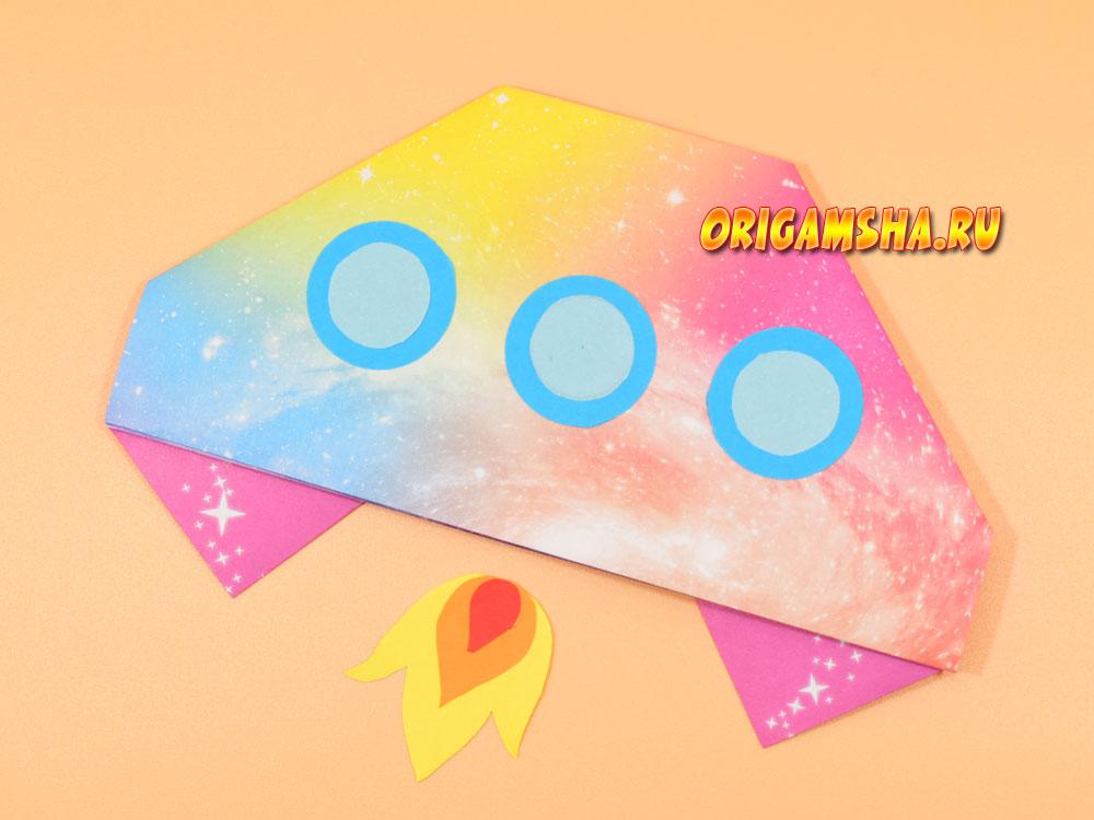 Оригами летающая тарелка