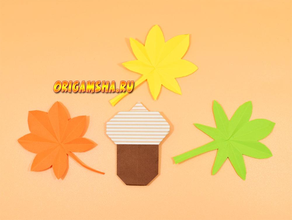 Оригами желудь